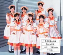 kokuhaku_no_funsui_hiroba_3136