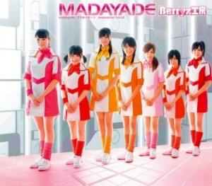 madayade_12362